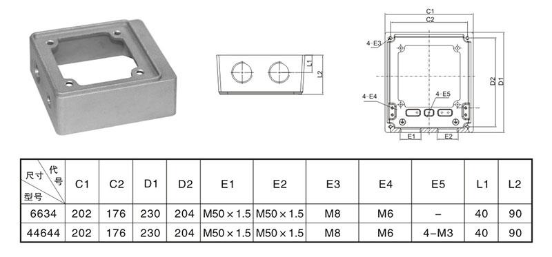 液压机械铝制品价格